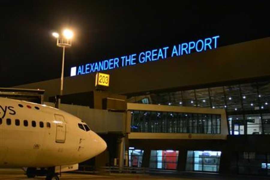 Skopje Daily Tours Private Transfer from Skopje Airport to Mavrovo