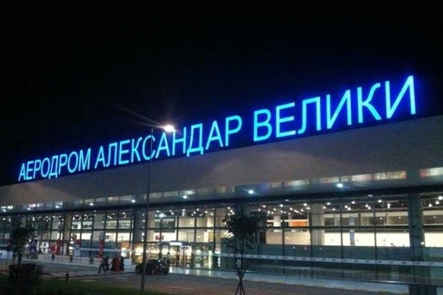 Skopje Daily Tours Private Transfer from Skopje Airport to Athens Airport (Greece)
