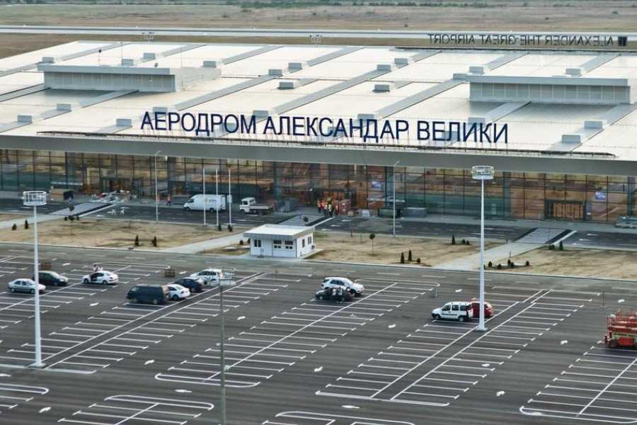 Skopje Daily Tours Private Transfer from Skopje Airport to Pristina Airport (Kosovo)