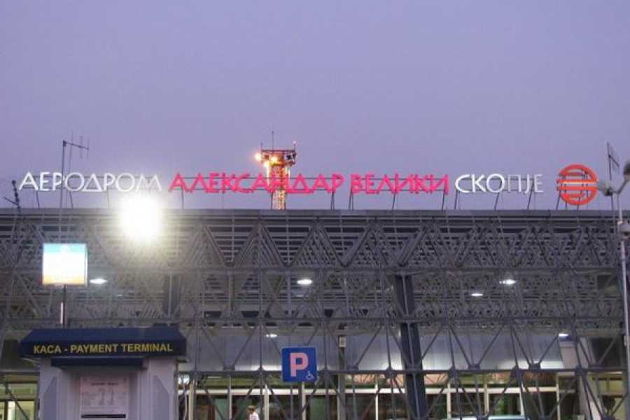 Skopje Daily Tours Private Transfer from Skopje Airport to Belgrade Airport (Serbia)
