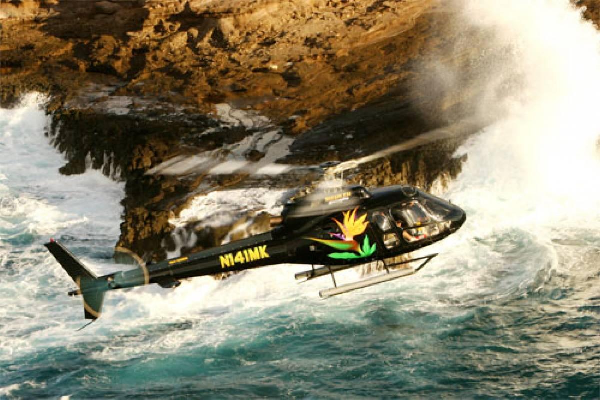Southern California Ticket & Tour Center Makani Kai: Ko'Olina Circle Island Tour