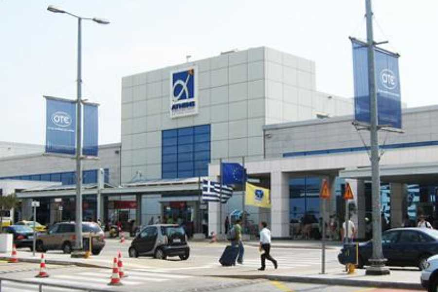 Skopje Daily Tours Private Transfer from Ohrid to Athens Airport (Greece)