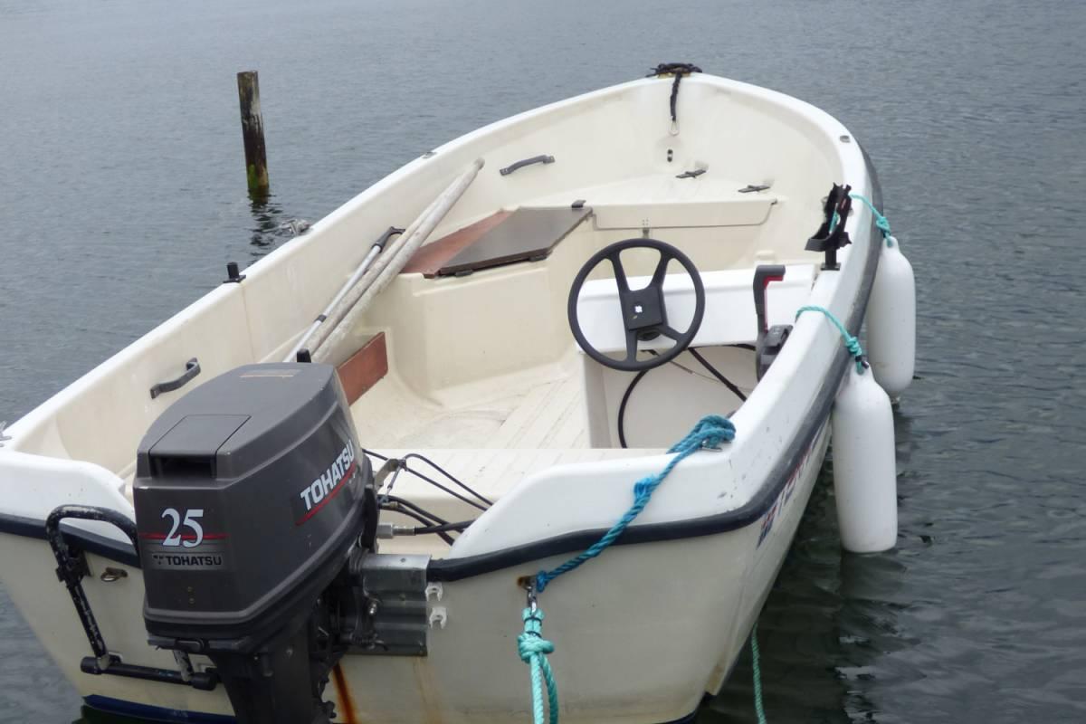 Hardanger Feriesenter AS Båtutleie - 25/1 hk fiskebåt