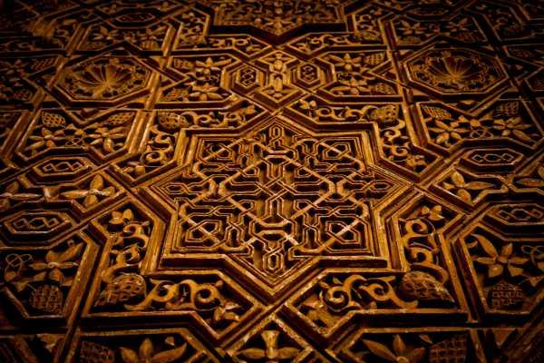 NHUE Visita privada a la Alhambra y Jaén