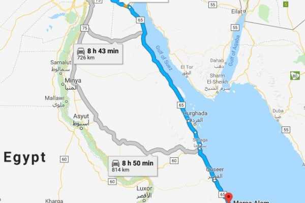Marsa alam tours Transfers von Kairo zum Flughafen Marsa Alam