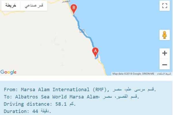 Marsa alam tours Flughafentransfer vom Marsa Alam zur Albatros Sea World Marsa Alam