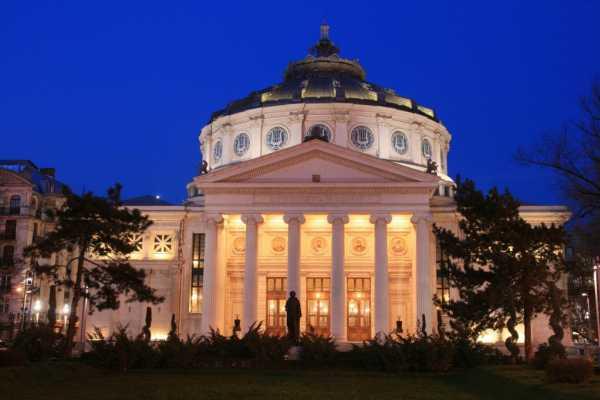 Bucharest Evening Tour & Traditional Dinner - shared - 3 hours