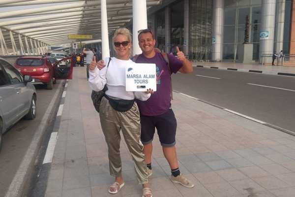 Marsa alam tours Transfer vom Hilton Marsa Alam Nubian Resort zum Flughafen Marsa Alam