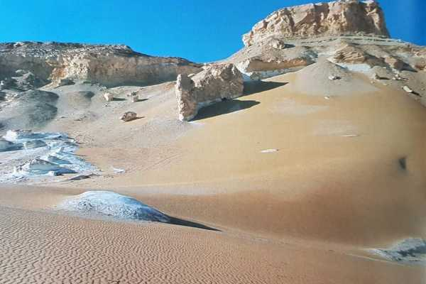 Excursies Egypte Private Airport Transfer from Cairo Airport to Bahariya Oasis