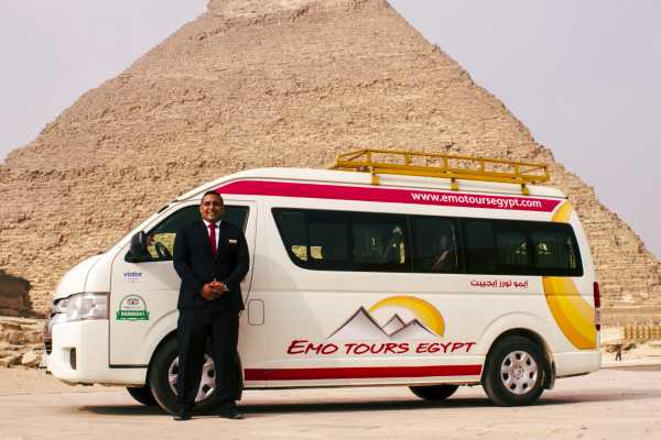 EMO TOURS EGYPT Transfers from Cairo City to Other Cities