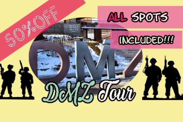 Kim's Travel KD 03 DMZ Korea Tour
