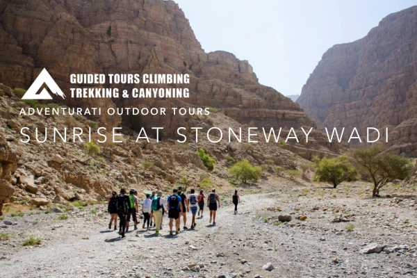 Adventurati Outdoors Sunrise at Stoneway Wadi - UAE