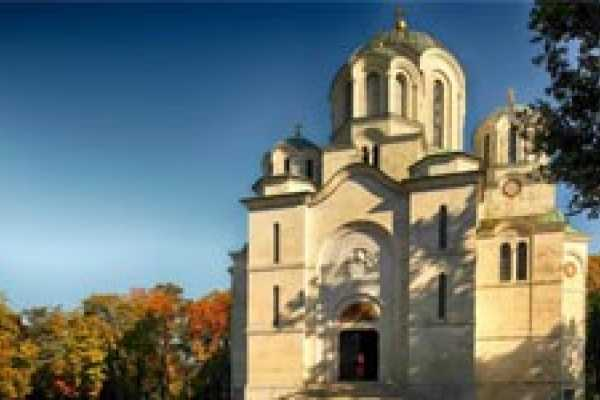 Explore Belgrade! ROYAL HERITAGE TOUR TO TOPOLA AND OPLENAC