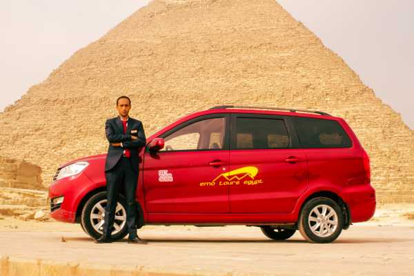 EMO TOURS EGYPT Transfer from Cairo airport to Pyramids area