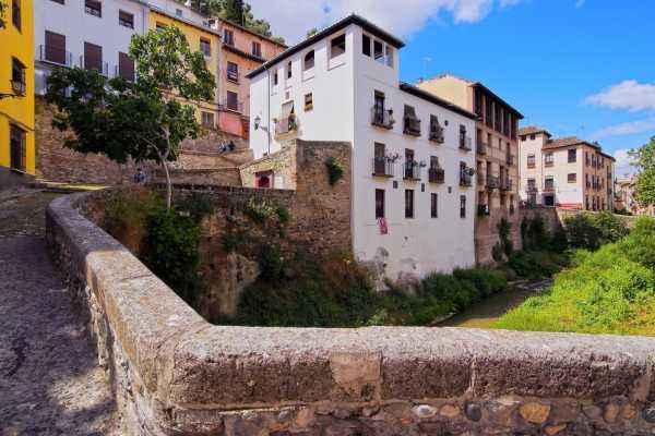 NHUE El Albaicín y sus palacios nazaríes. ESPAÑOL