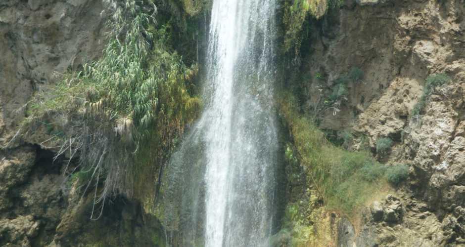 Waterfalls at Maro