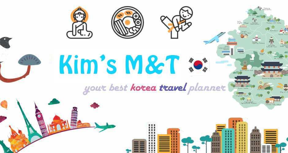 Kim's M&T