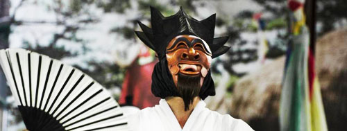 Andong Hahoe Mask Village