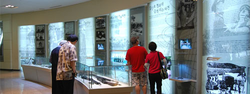 DMZ exhibition hall