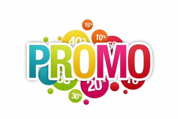 2016 SPECIAL PROMOTIONS