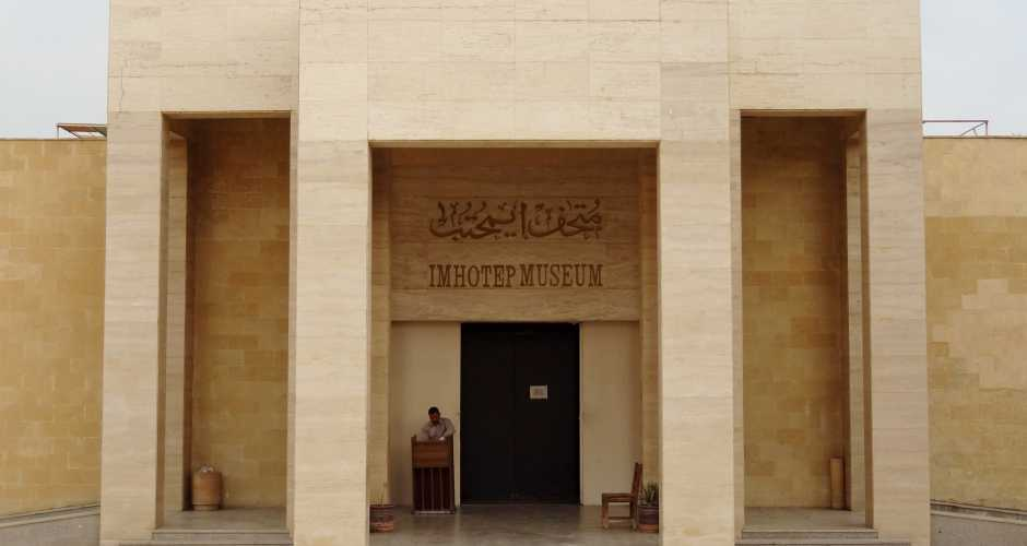 2-Imhotep Museum