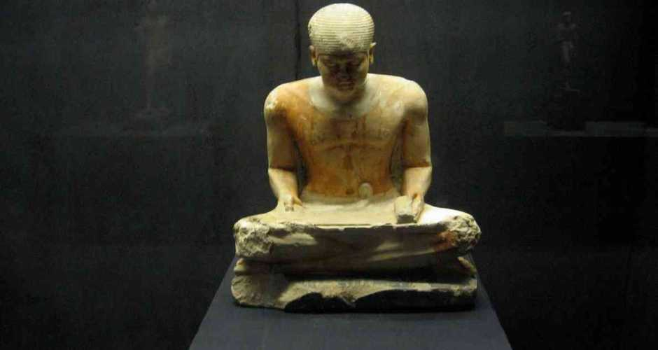 Imhotep museum