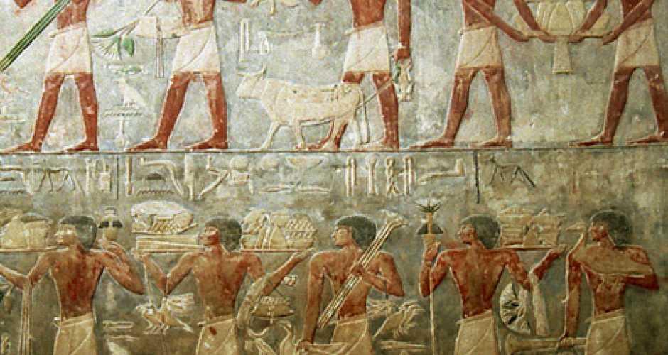 Akhethotep