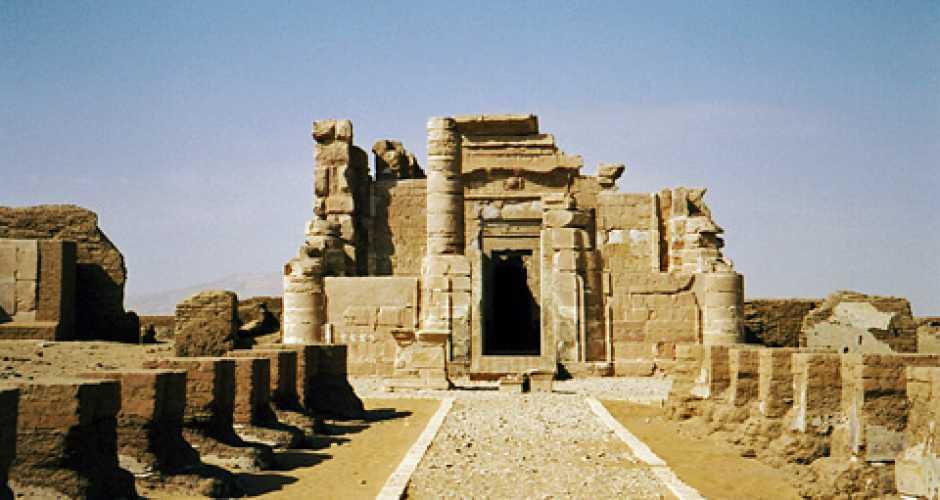 Qasr al-Magisbah