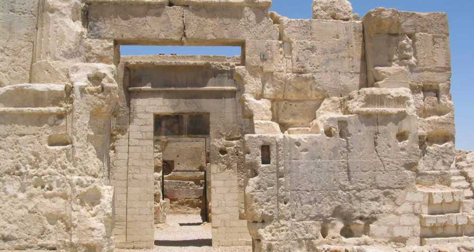 Temple of the Oracle