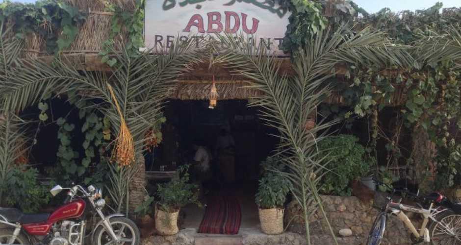 Abu`s restaurant in Siwa oasis