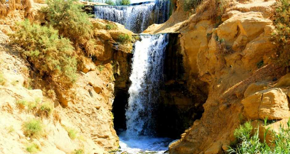WADI EL RAYAN WATERFALL