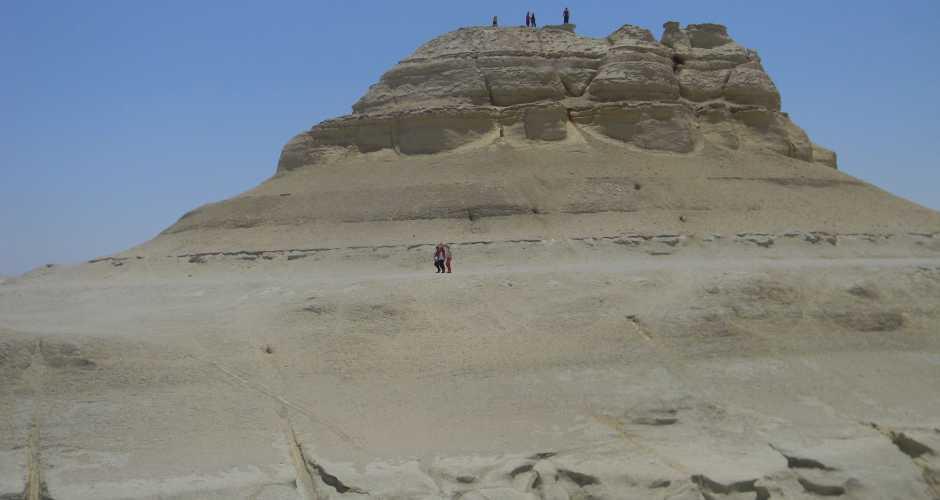 Mudawara Mountain