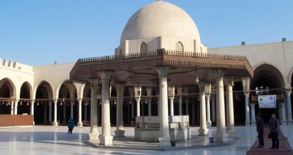 1-AMR IBN AL-AS MOSQUE