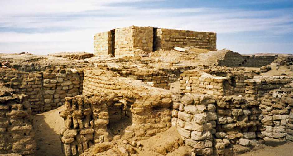 Qasr el-Migysbah
