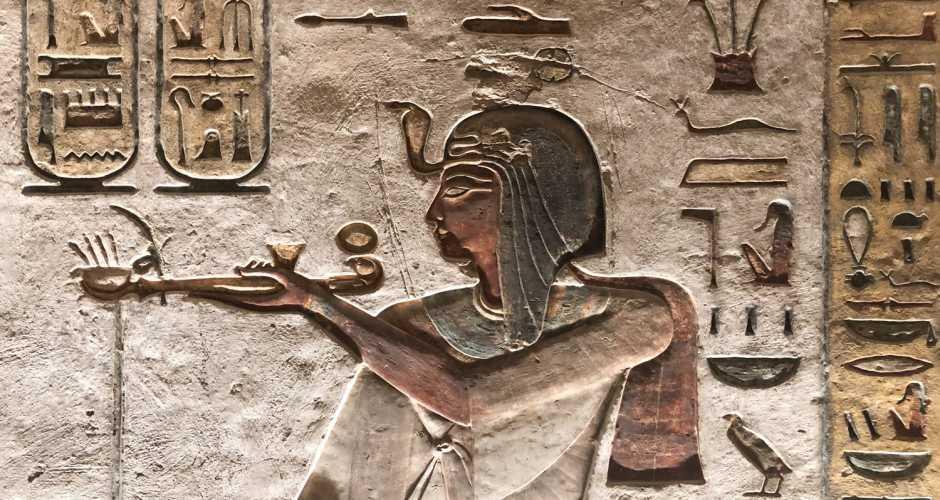 Tomb of Ramses III (KV 11)