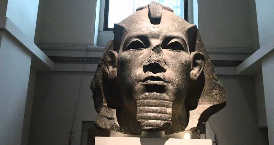 About Amenmehat III
