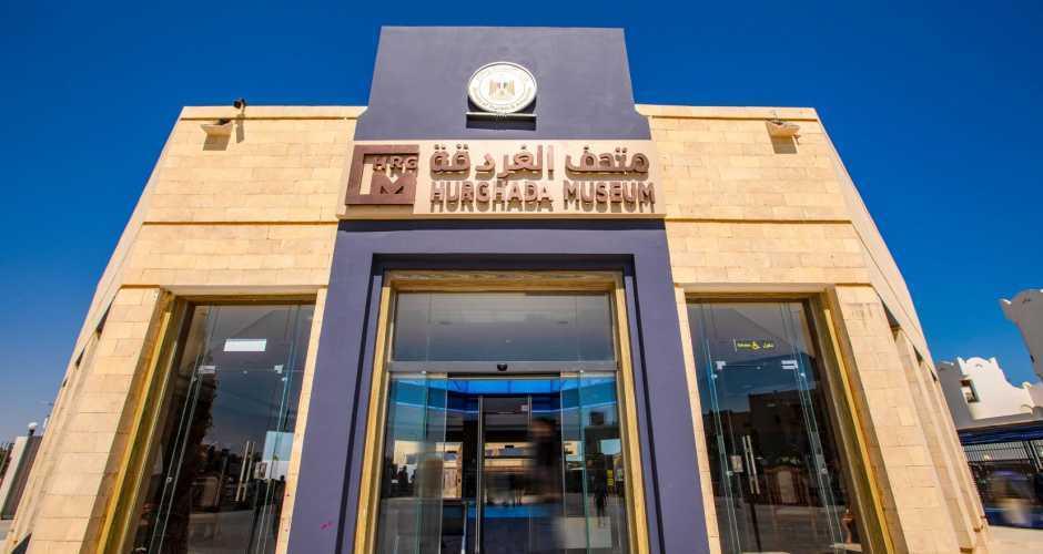 5-Hurghada Museum