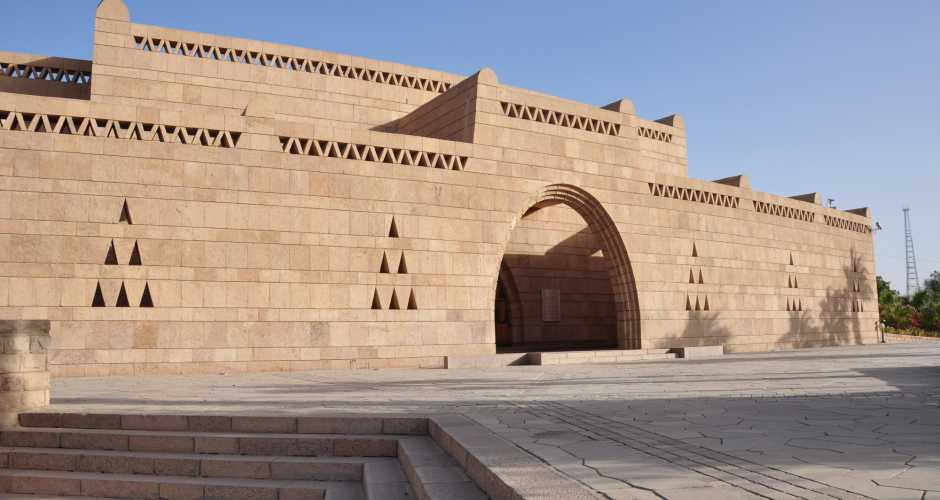 2. The Nubian Museum
