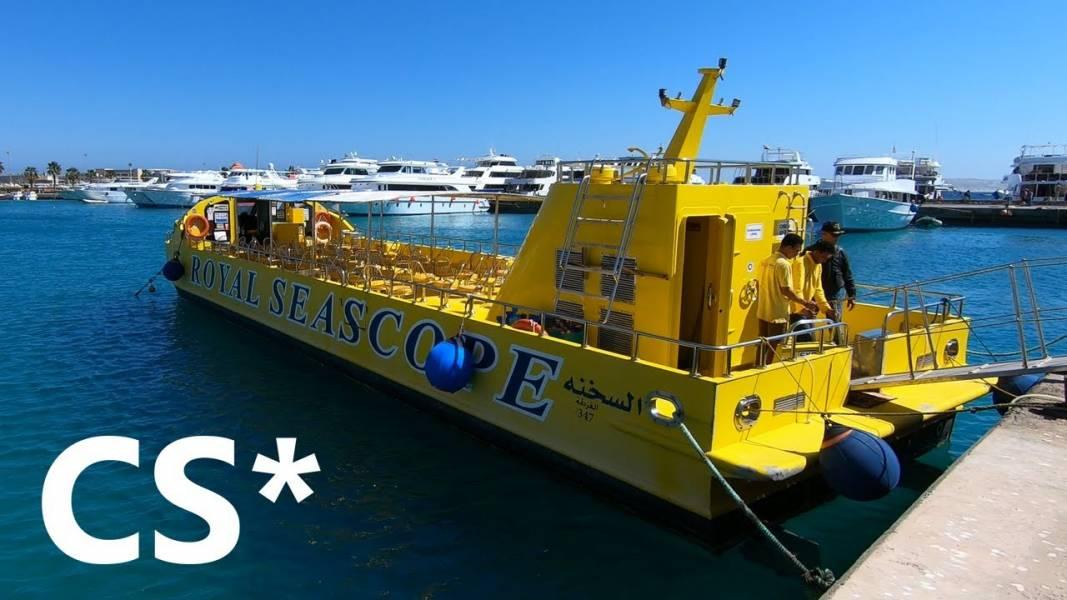 Excursies Egypte Voyages sous-marins depuis El Gouna