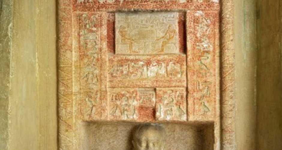 7-The tomb of Edu