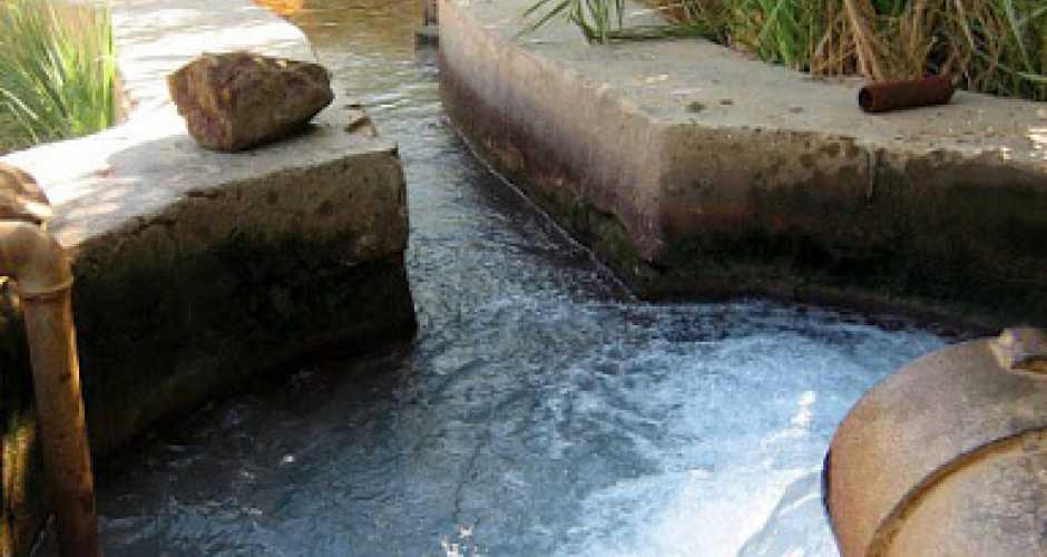 Bir sigam- Hotspring in Baharyia oasis