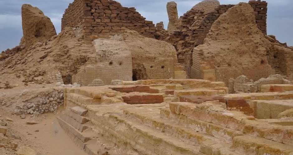 Dimeh al-Siba