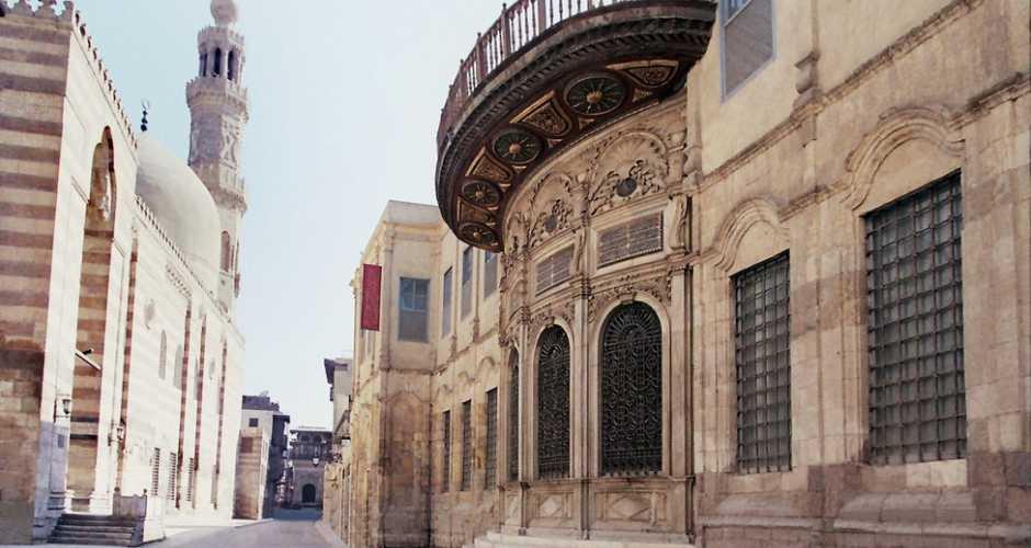 9-. Al-Muizz li-Din Allah Street